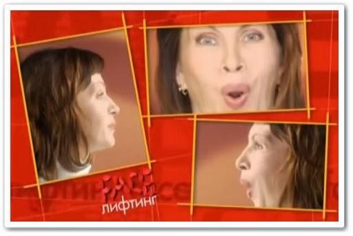 видео урок Face Лифтинг - подтягиваем щеки