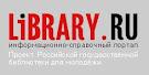 Для библиотекарей
