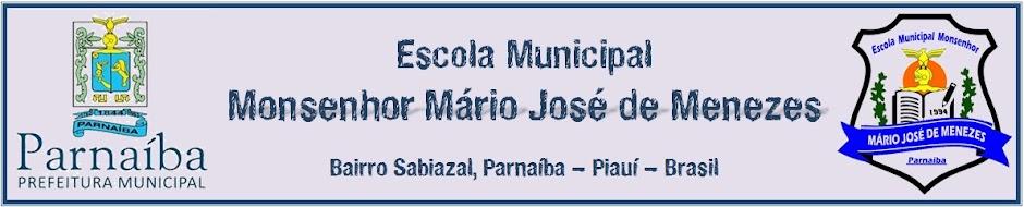E. M. Mons. Mário José de Menezes