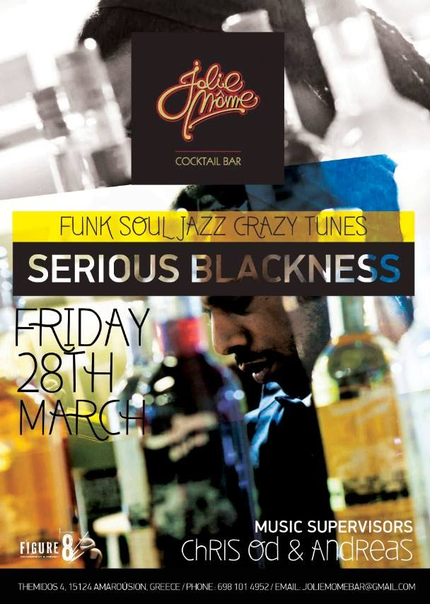 serious-blackness-vol-ii-se-synergasia-me-to-jolie-mome-cocktail-bar