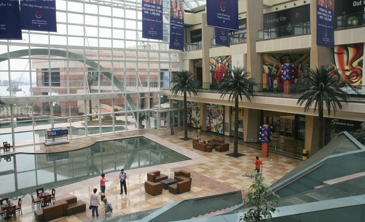 Twins Auto Mall >> Lady Gaga: Dubai Shopping Malls Virtual Tour