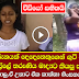 Boys Attack Girl video: Girl talks to the media about incident