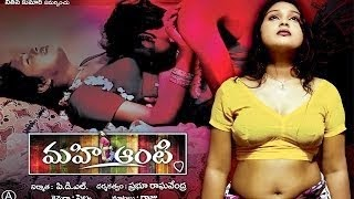 Hot Telugu Movie 'Mahi Aunty' Watch Online