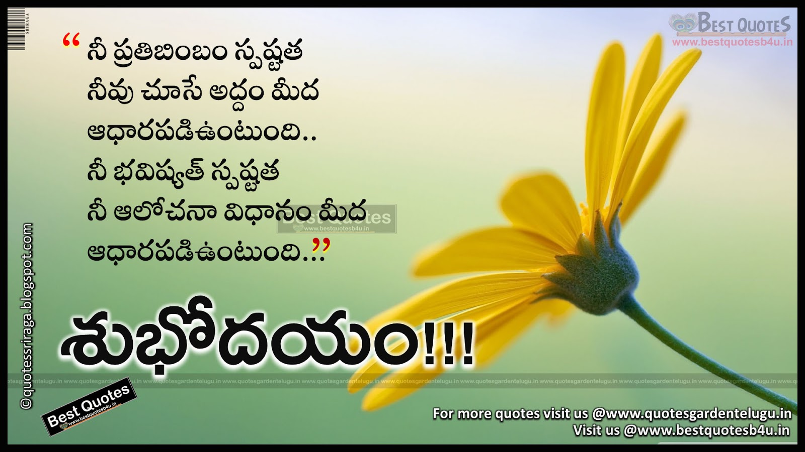 Good Morning Inspirational Quotes Good Morning Telugu Life Quotes  Like Share Follow