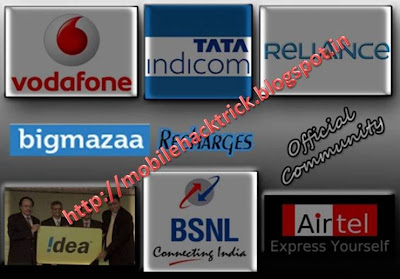 Free Recharge Trick for All Network 100 % Working