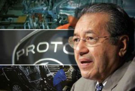 Surat Terbuka Vendor Proton Buat Tun Mahathir
