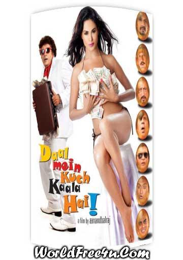 Daal Mein Kuch Kaala Hai 2012 300mb Full Hindi Movie Download