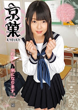 cosplay-jav-download