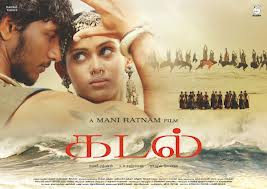Kadal Tamil Full Watch HD Movie Online