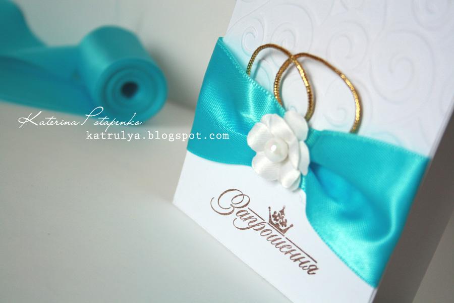 Приглашения а свадьбу своими руками