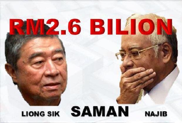 Najib kata tidak kenal penderma RM2.6 bilion, Lapor Portal