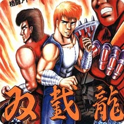 DOUBLE DRAGON GAMES