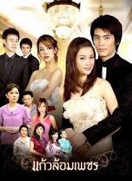 Xem phim Đêm Định Mệnh TodayTV Trọn Bộ 2013