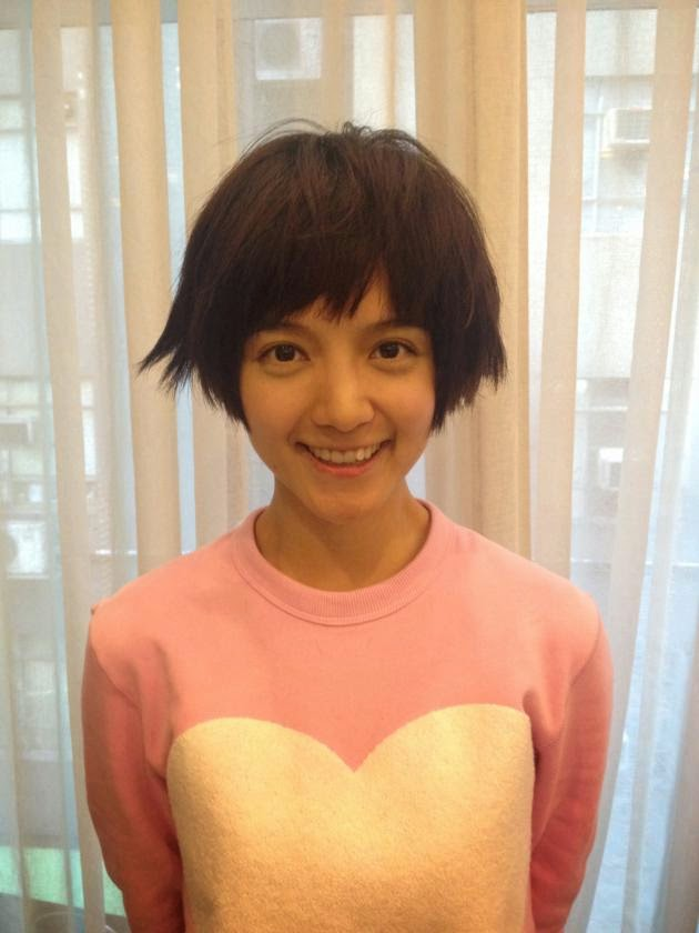 Asian E-News Portal: The Ultimate Addiction: Kate Tsui