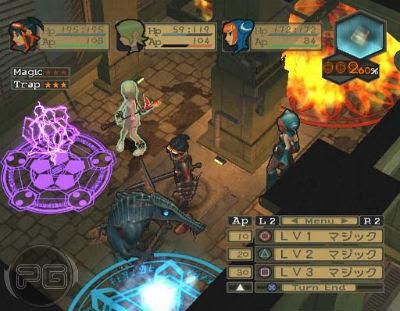 Breath Of Fire: Dragon Quarter (PS2)2003