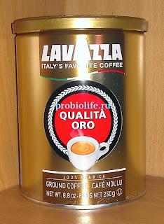 "LAVAZZA ПРЕМИУМ КОФЕ, ""Qualita Oro"""