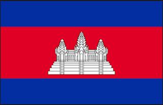 Bendera Kamboja