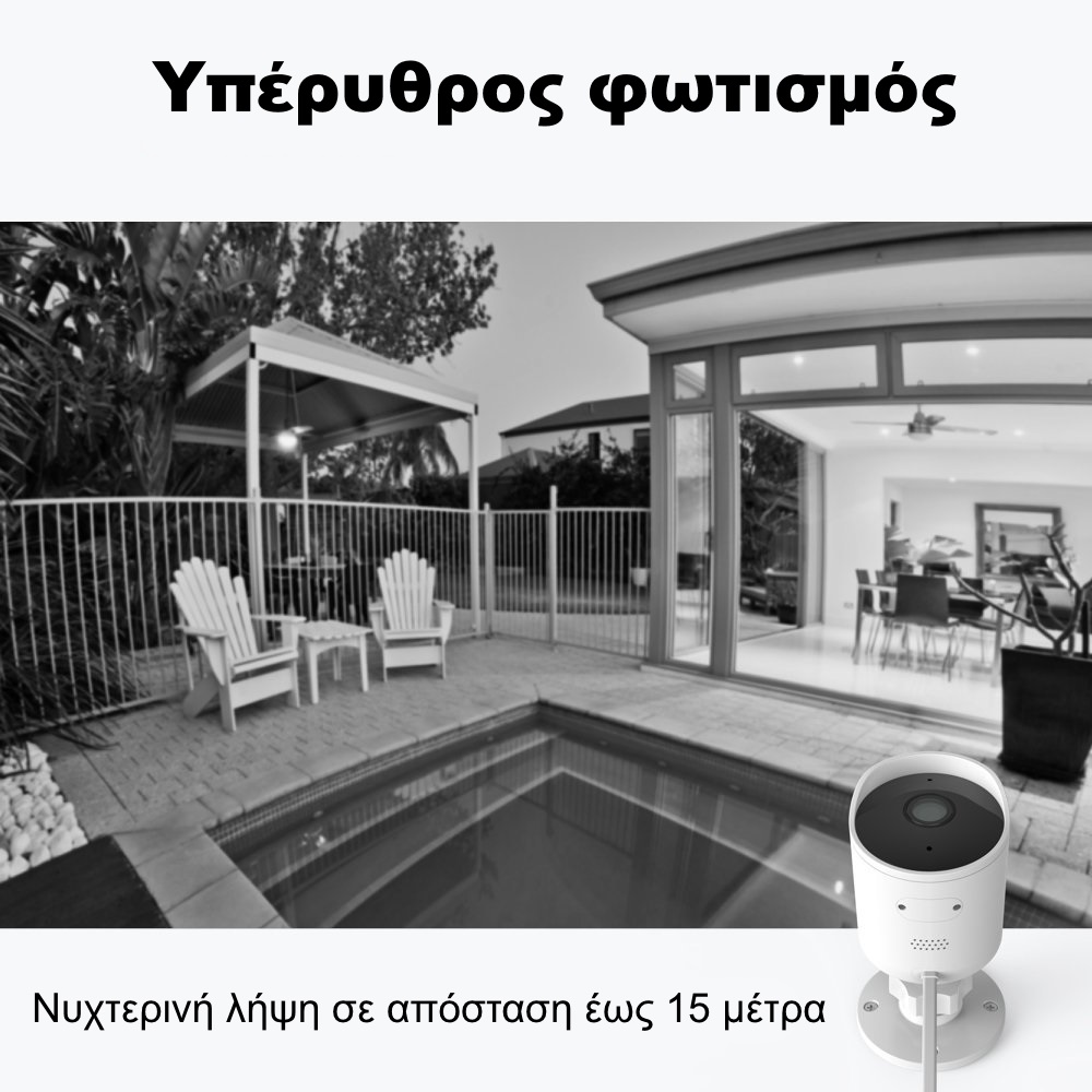 yi-outdoor