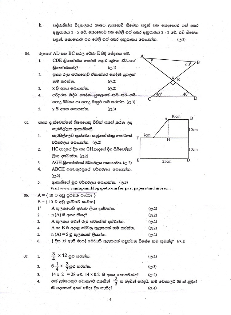 mathematics grade 11 exam papers 2011 Books grade 11 maths exam papers 2011 pdf download now grade 11 mathematics practice test - nebraska - directions: on the following pages are.