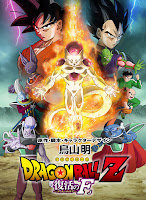 Poster de Dragon Ball Z: La resurreccion de Freezer