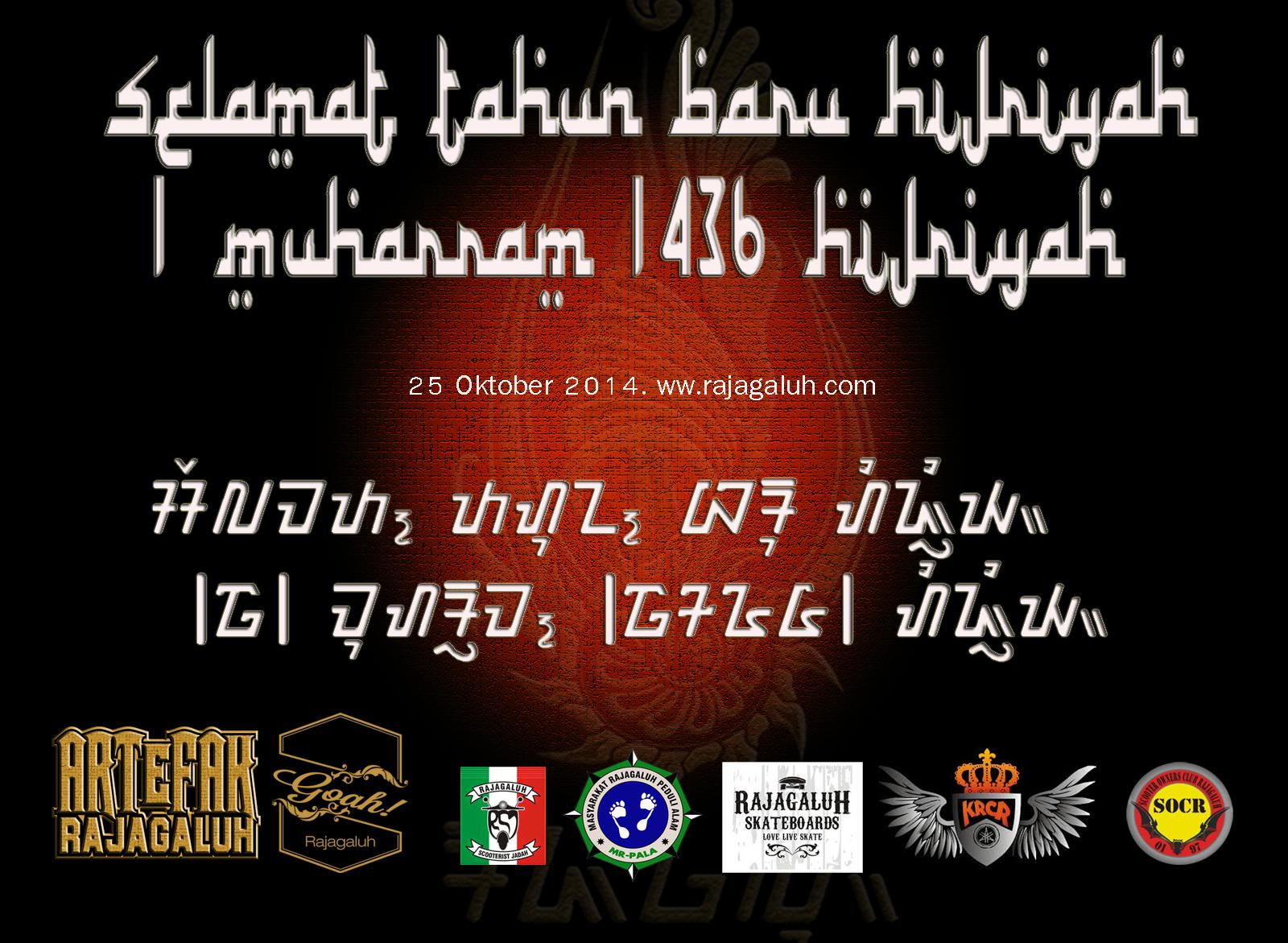 1 Muharram 1436 Hijriyah