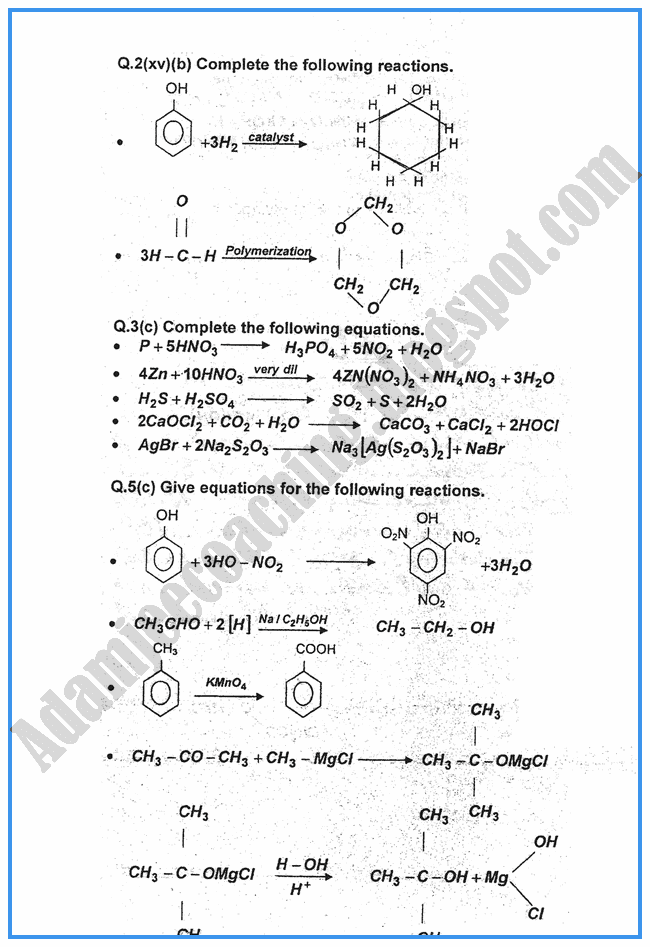 Chemistry-Numericals-Solve-2014-past-year-paper-class-XII