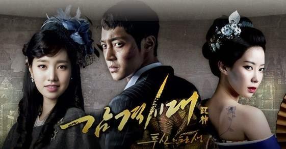 Inspiring Generation - 5 Drama Korea Terpopuler Tahun 2014