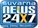 Suvarna News breaking news, live news channel in Kannada