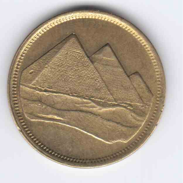Egyptian Coins Piastres Egyptian Coins 5 Piastres 3