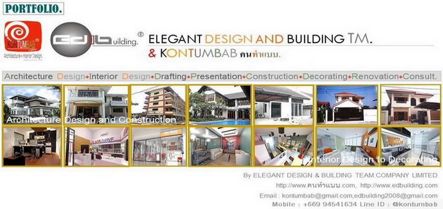edbuilding