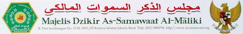 Fero Assamawaat