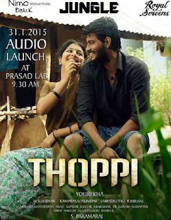 Thoppi 2015 Hindi Dual Audio Uncut HDRip | 720p | 480p