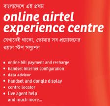 airtel-app-online-experience-center
