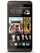 Mobile Phone Price Of HTC Desire 700 dual sim