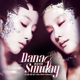 : : Dana and Sunday The Grace : :