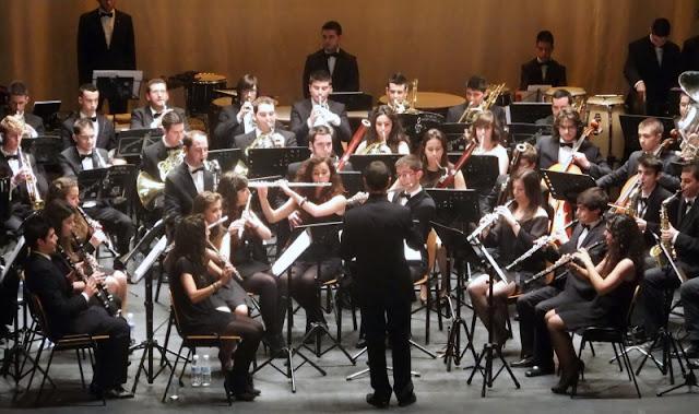 JAENDONDERESIDO: La Banda Sinfónica del Conservatorio