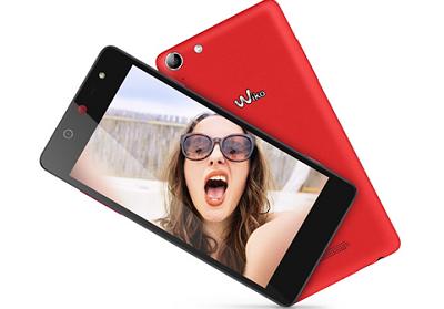 Harga HP Wiko Selfy 4G terbaru