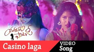 Casino laga video song Yavvanam Oka Fantasy Telugu movie 2015