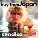 Sendico
