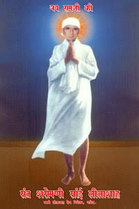 Master Worship
