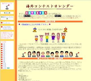 http://www.cqcqcq.org/contestdx/index.html