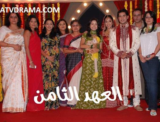http://1.bp.blogspot.com/-qmyakKamLE0/UB_YYKC3p1I/AAAAAAAAJ0c/d_VfrqM-I0c/s1600/sulbha-arya_vishal-singh_mouli-ganguly___47604.jpg