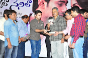 Nuvvala Nenila audio launch-thumbnail-4