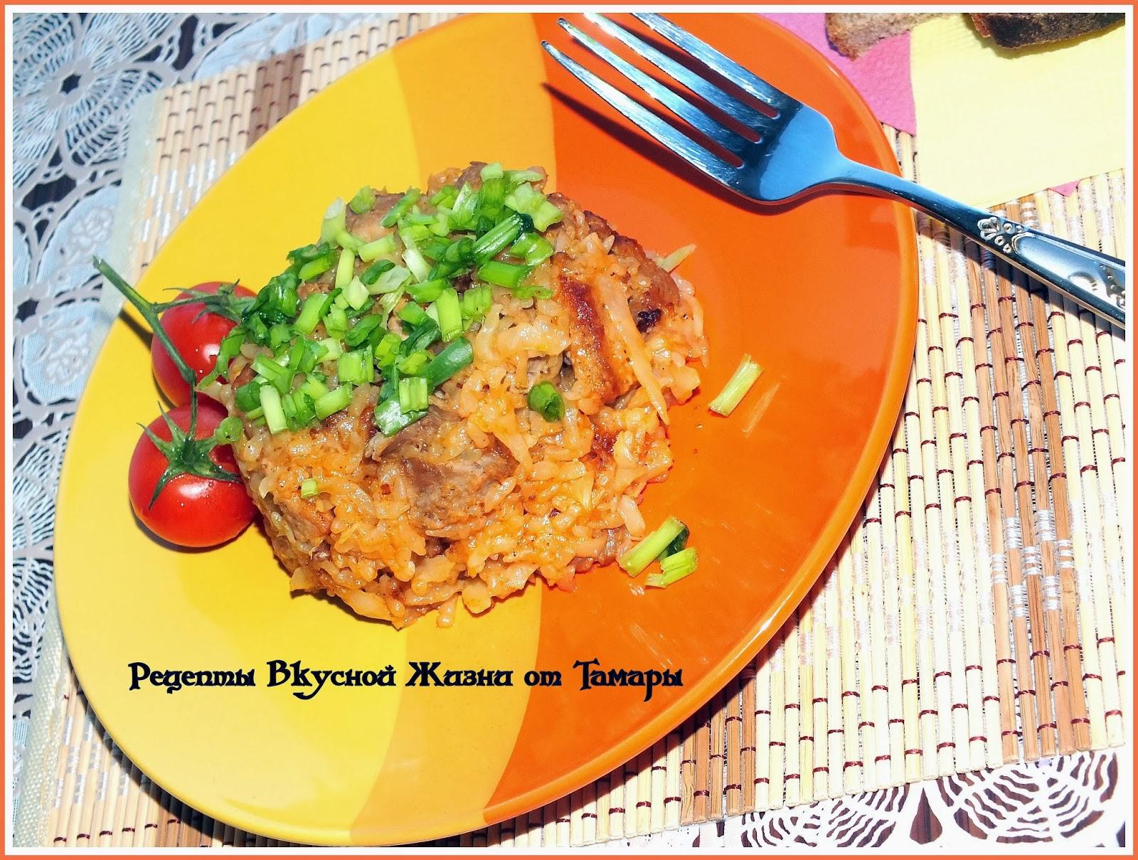 Еда солянка пошаговый рецепт