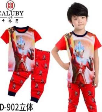 RM25 - Pyjama Ultraman