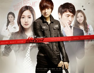 Sinopsis City Hunter Episode 1-20 Lengkap