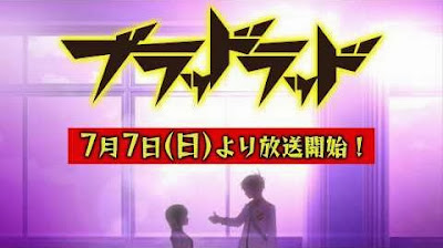 Blood Lad OVA Subtitle Indonesia - Anime 21