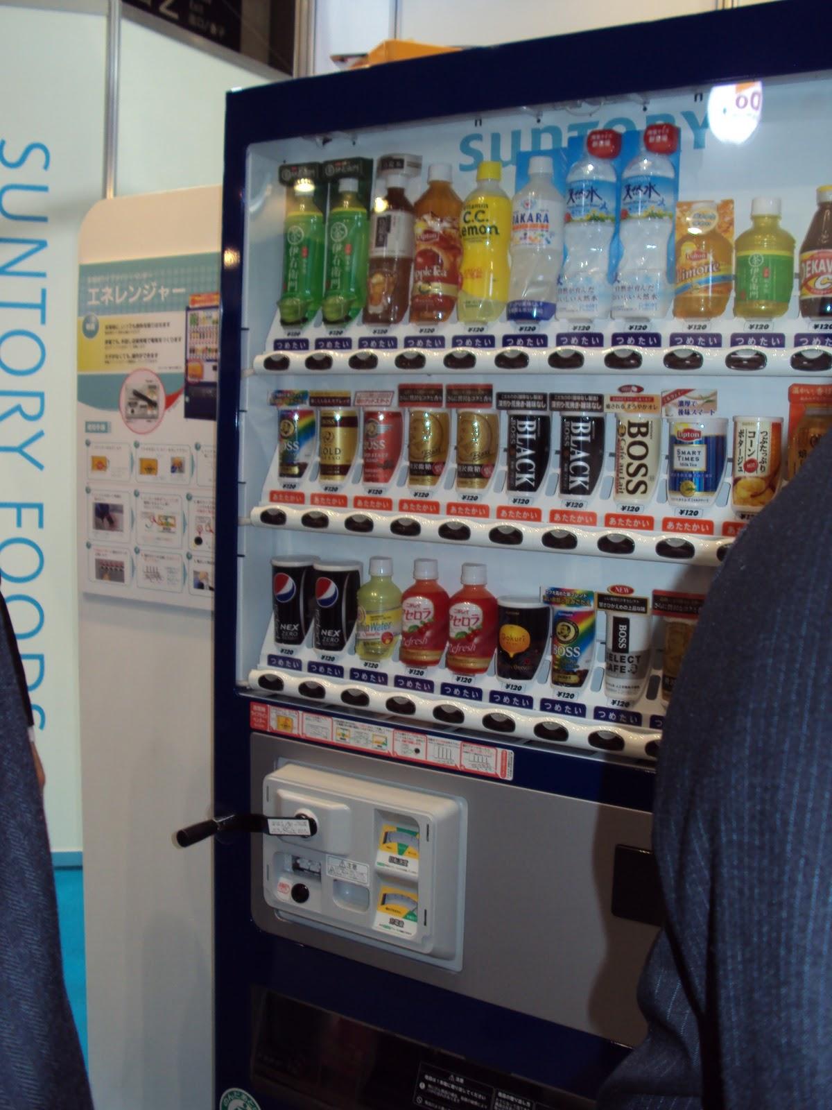 vending machine makers