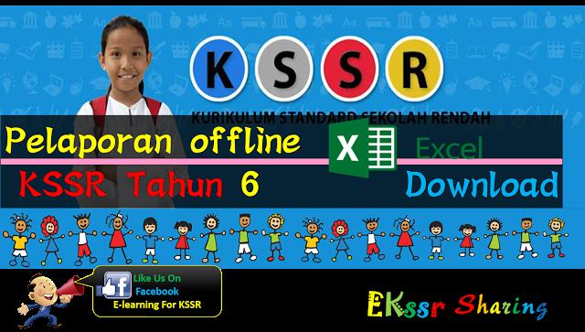 Pelaporan Offline Kssr Tahun 6 Download Mykssr Com