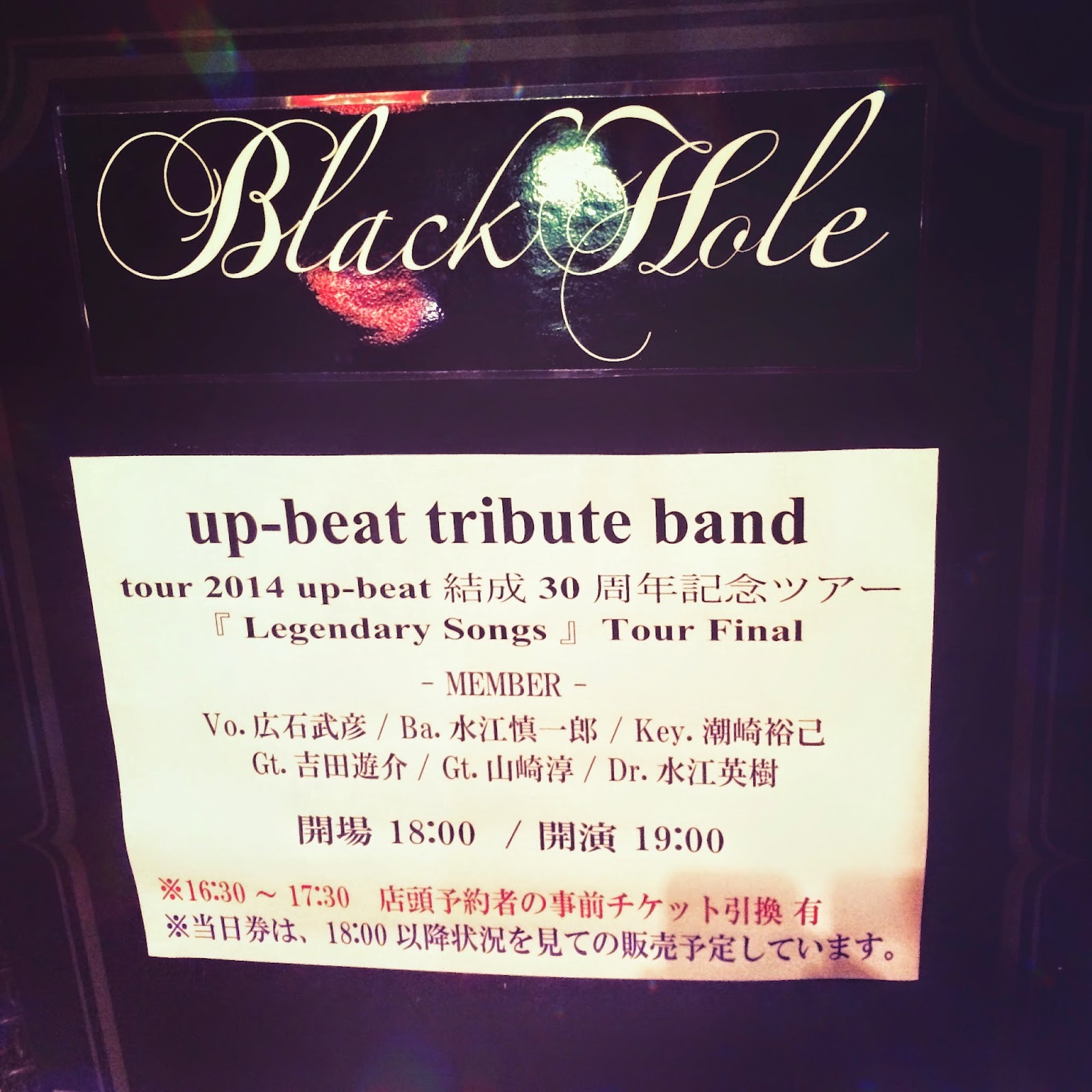 up-beat tribute band 12/6@池袋 Black Hole
